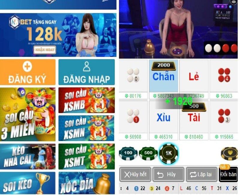 ku11 app